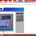 横山機械製造(株)